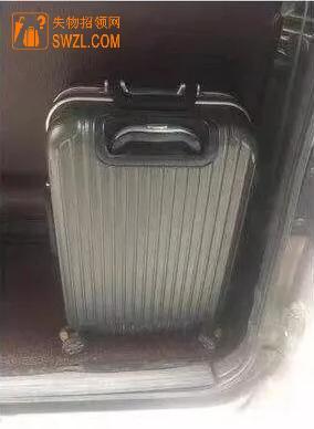 河西镇西田村行李失物招领