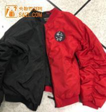 失物招领:沈阳地铁红色衣服失物招领