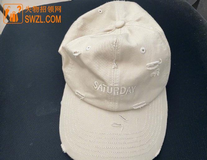 失物招领:北京公交849路捡到帽子一顶