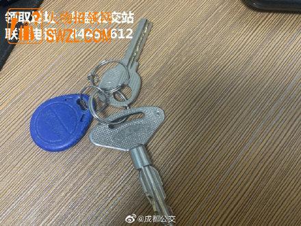 K16路公交车上捡到乘客遗失的钥匙,请到华盛公交站领取_失物招领网