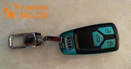 失物招领:长春热心网友在78线果品批发市场捡到一个奥迪车钥匙