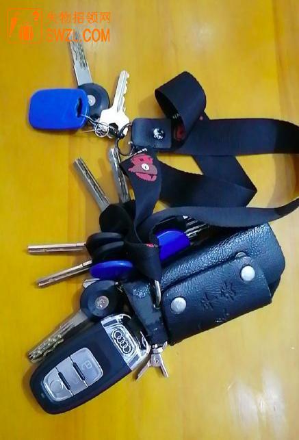 失物招领:奥迪车钥匙失物招领