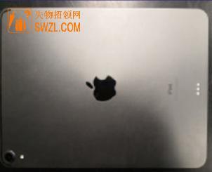 失物招领:3号航站楼苹果笔记本电脑失物招领