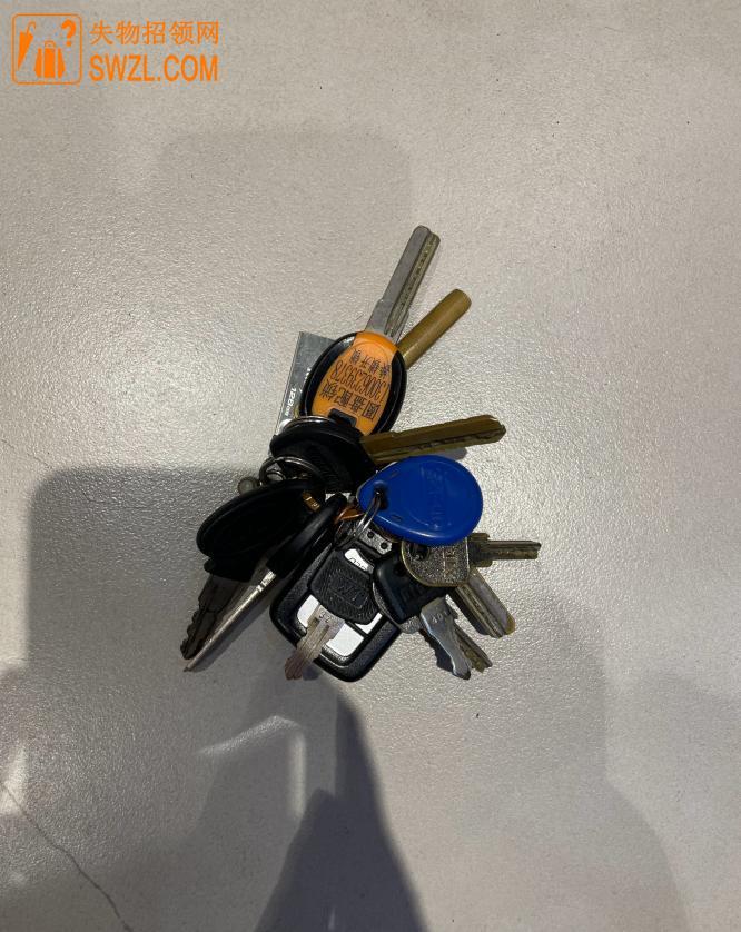 南铁鹰潭车站捡到钥匙一把_失物招领网