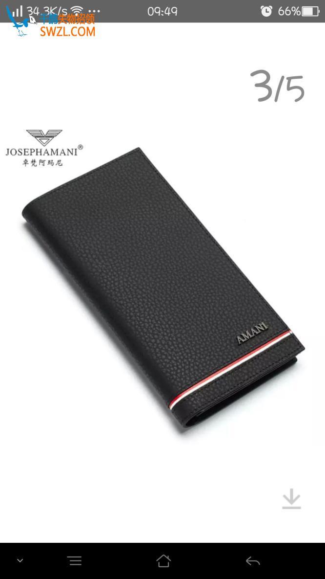 寻物启事: 丢失黑色钱包一枚