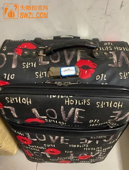 失物招领:昆明地铁春融街站捡到一个黑色行李箱