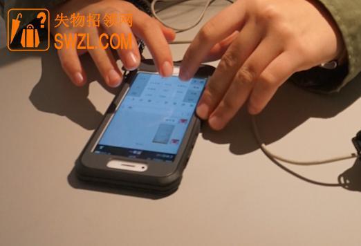 大兴区寻物启事: 北京西红门宜家附近丢失一黑壳苹果6s玫瑰金手机