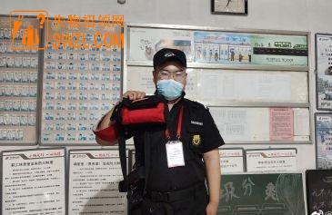失物招领:北京公交943路捡到背包一个
