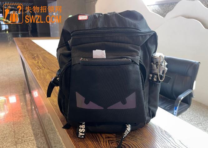 失物招领:南昌铁路南平市站捡到双肩包