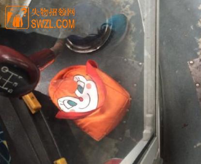 失物招领:小宝宝的橘色包