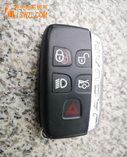 失物招领:十堰热心市民捡到车钥匙一把