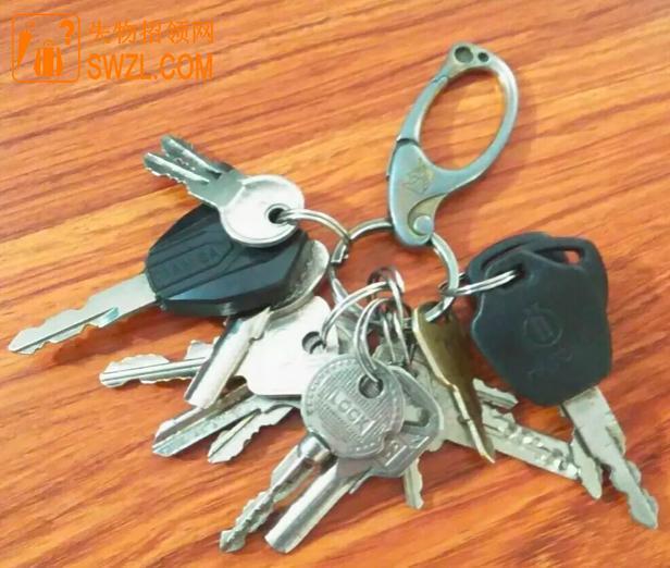 失物招领:驾驶员 杨通平 拾得钥匙一串