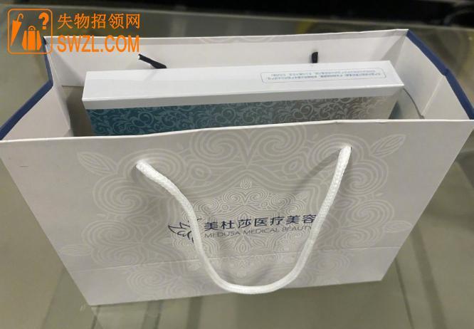 失物招领:北京公交固安专线乘务员捡到化妆品一盒