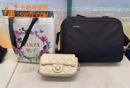失物招领:南铁福州车务段 莆田站捡到乘客包