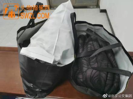 失物招领:北京公交72路捡到两大包衣物