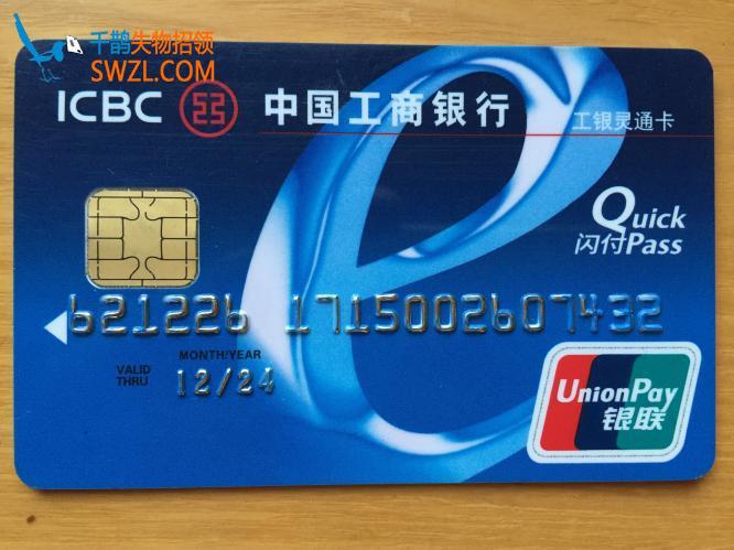 寻物启事: 钱包 身份证
