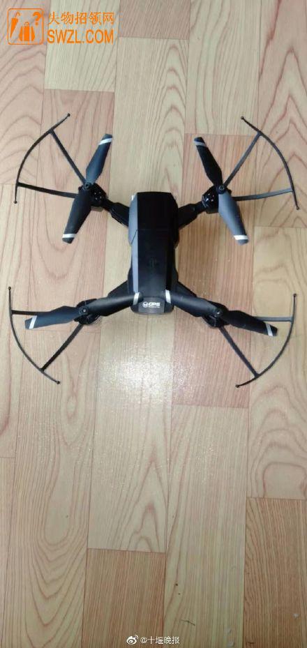 失物招领:十堰热心市民崔先生在郧阳区柳陂镇卫生院附近捡到一架无人机