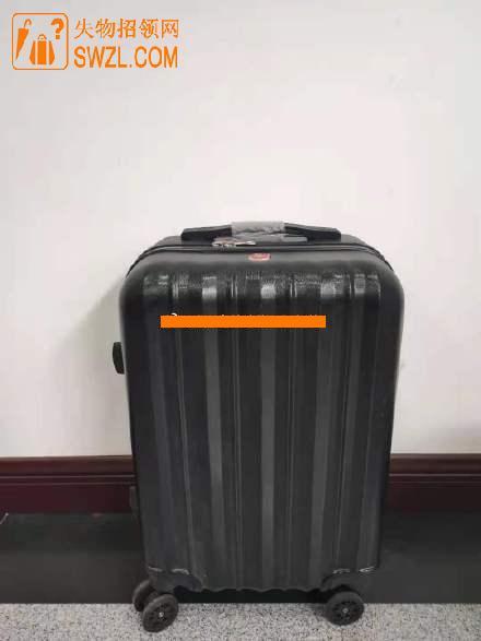失物招领:武汉好心市民在汉口火车站捡到一黑色行李箱