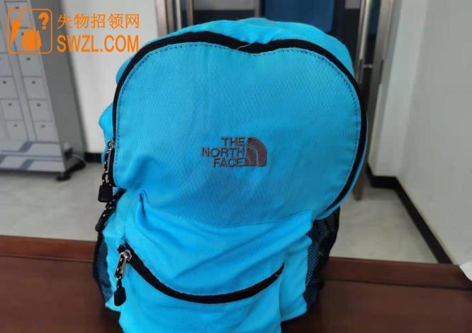 失物招领:北京公交72路捡到蓝色双肩包