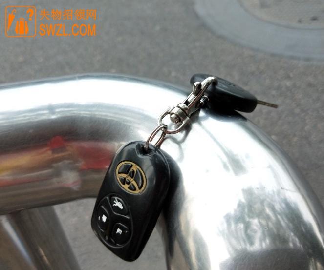 北京哪位哥们的丰田车钥匙丢了