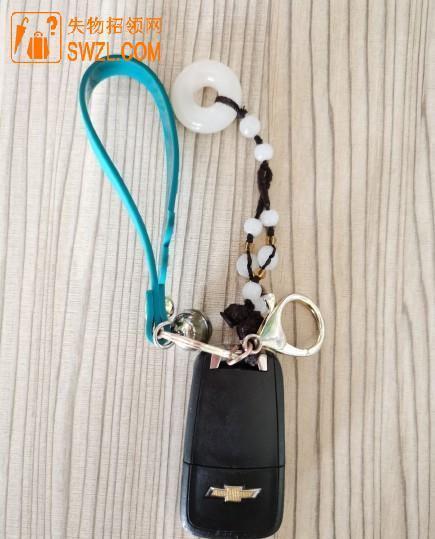 失物招领:热心网友捡到雪佛兰车钥匙