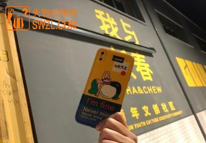 失物招领:长春热心网友在创立街205号国营啤酒客人捡到一部手机
