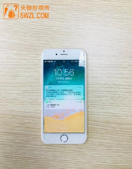 苹果手机失物招领_失物招领网
