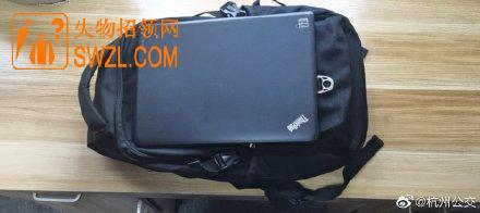 失物招领:杭州公交147路司机捡到一只电脑包