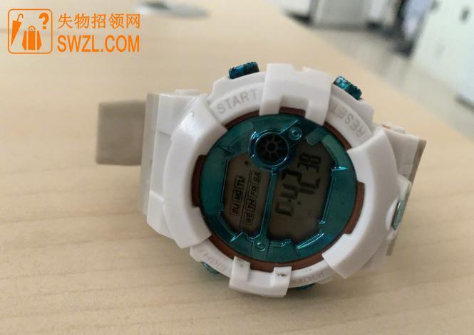 失物招领:北京公交849路捡到手表一块