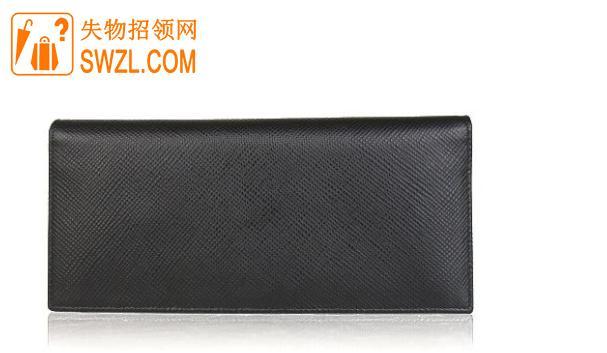 寻物启事: 黑色钱包