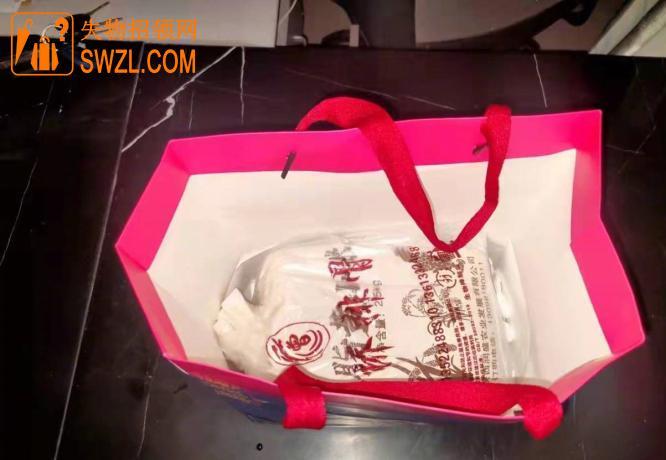 失物招领:北京公交828路捡到小米一袋