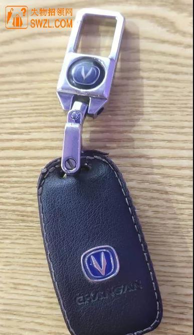 失物招领:好心人捡到长安车钥匙一把