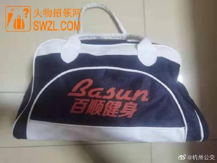失物招领:杭州公交172路司机2月27日在江汉公交站捡到包一只