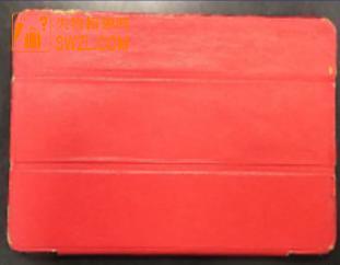 失物招领:3号航站楼红色笔记本电脑失物招领