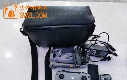 失物招领:南铁 泉州站工作人员在安检处拾得一个黑色挎包,内有大疆无人机一台