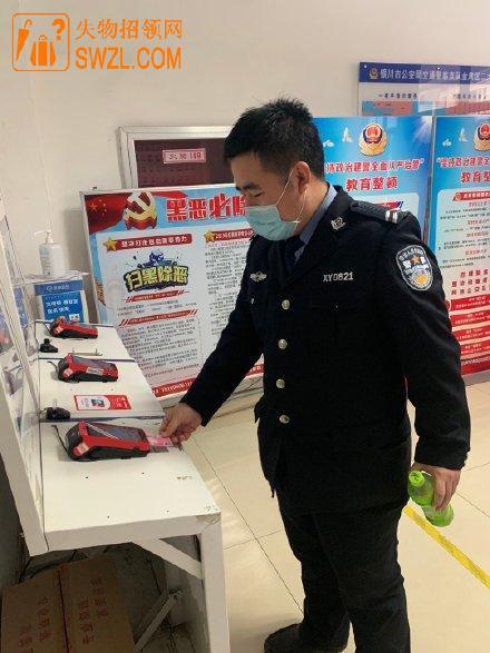 失物招领:金凤区交警二大队交通违法处理大厅工作人员在Pos机上捡到一张银行卡