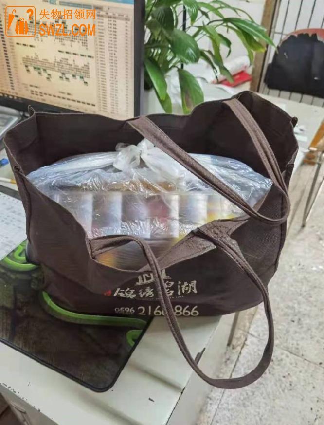失物招领:成都公交42路捡到购物袋一个