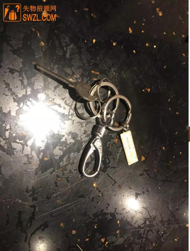 失物招领:青剧浩辉国际影城钥匙失物招领