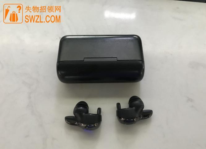 失物招领:南昌铁路龙岩站捡到一副黑色蓝牙耳机