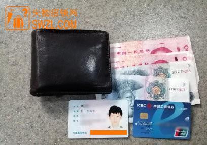 失物招领:昆山公交125路驾驶员捡到一个棕色钱包钱包内有现金72元,身份证、银行卡等物品