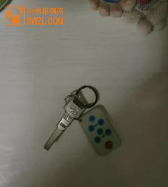 失物招领:好心人捡到钥匙和遥控器