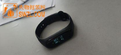 失物招领:北京公交857路捡到手环一个