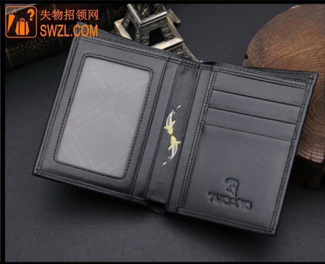 寻物启事: 潘少伟丢失深蓝色钱包一只