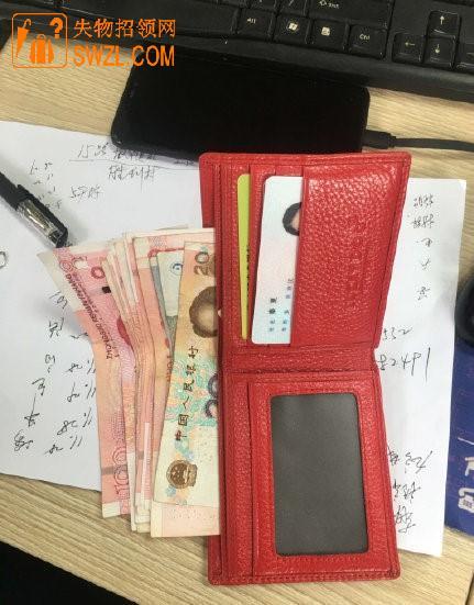失物招领:昆山公交5路驾驶员捡到一个拎包内有皮夹现金1430元、银行卡2张、等物品