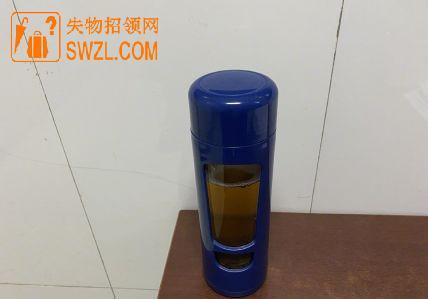 失物招领:北京公交849路捡到水杯一个