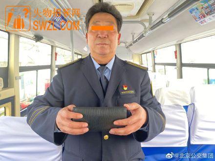 失物招领:北京公交817路捡到黑色钱包一个