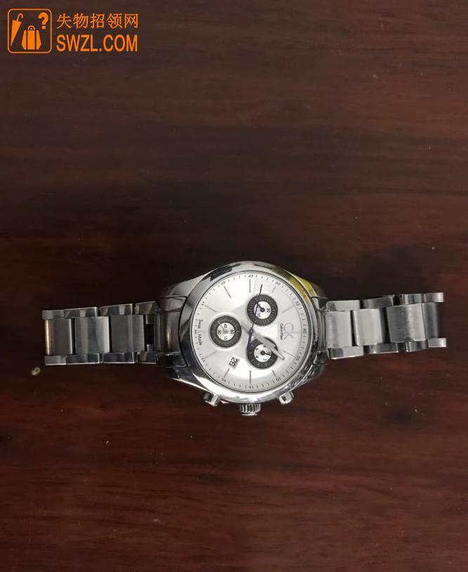 失物招领:南昌铁路龙岩站捡到手表一个
