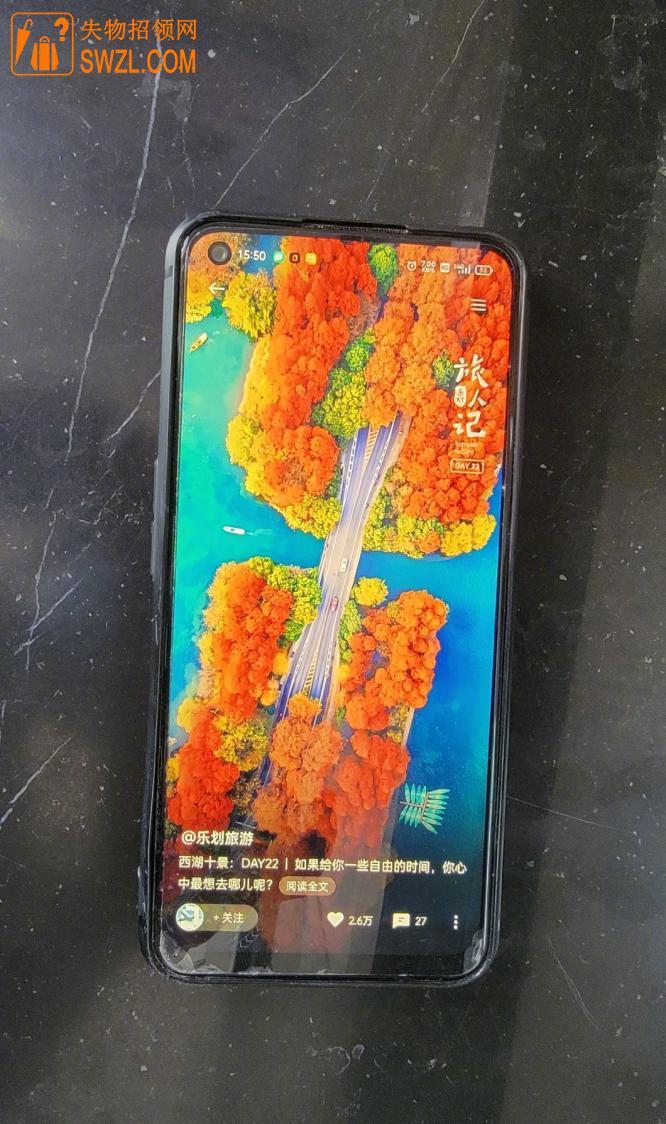 失物招领:北京公交819路驾驶员捡到手机一部