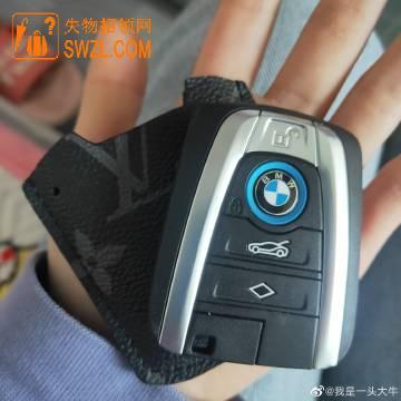 失物招领:潍坊热心网友在新华路东风街路口东附近捡到车钥匙一把