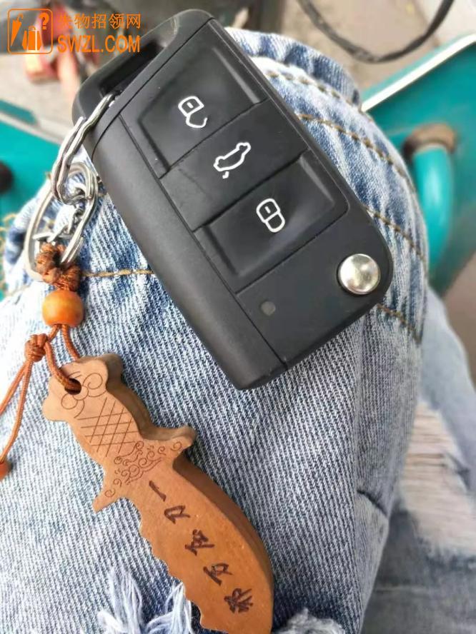 好心人在保定唐县中央公馆门口捡到车钥匙